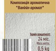 Ванилин-аромат пищевой 500г Добрик (1/5)