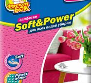 """Серветки універсальні Soft & Power 8шт """"Фрекен Бок"""" (1*8/28)"""