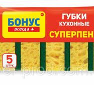 """Губка кухонная крупнопориста Суперпена 5шт """"Бонус"""" (1/40)"""