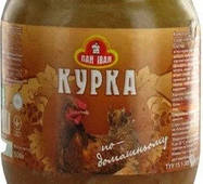 """Курица по-домашнему """"ГОСПОДИН ИВАН"""" СКО 500г (1/12)"""