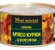 Meat Selected М'ясо курки з булгуром 325г ж/б ключ (1/18)***