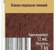 """Какао-порошок темний """"Добрик"""" 1кг (1/4)"""