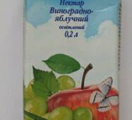 """Сек 0,2л виноградно-яблочный """"Экосфера"""""""