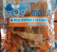 М'ясо курки з перцем ТМ Теплі моря 25г (1*10/60)