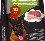 """Сухой корм для собак """"РЕКС"""" для больших пород 10кг (1/1)"""
