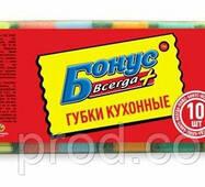 "Губка кухонная Стандарт 10шт ""Бонус"" (1/52)"