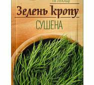 """Зелень укропа сушеная """"Любисток"""" 10г (1*5/45)"""