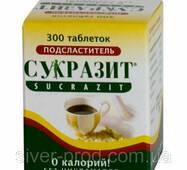 Заменитель сахара Sukrazit Mushroom 300tab (1/240)