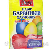 Набор красителей для яиц (7 цветов) Добрик 20г (1/30)