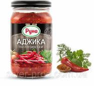 """Приправа Аджика По-грузинськи """"Руна"""" 212г ТВ (1/6)"""