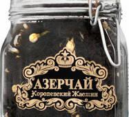 "Чай ""Azercay"" 150г с/б Королівський жасмин чорний (1/10)"
