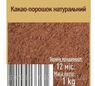 """Какао-порошок натуральний """"Добрик"""" 1кг (1/4)"""