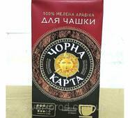"""Кофе """"Черная Карта"""" молота (Для Чашки) 230г (1/12)"""