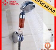 Насадка на душ с фильтрацией SPA Energy Original - Ионизация, Очищение. Турмалиновая Лейка