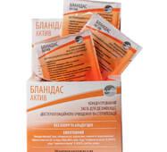 Концентрированное средство для дезинфекции, предстерилизационной очистки  и стерилизации Бланидас BLANIDAS-10