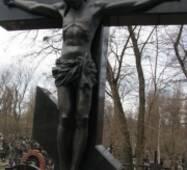 """Ритуальна бронзова скульптура """"Ісус"""""""