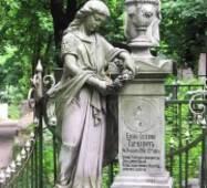 Мраморная скульптура, ритуальная