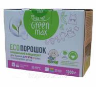 Екопорошок Green Max концентрат для прання дитячих білих і кольорових речей, 1000 г