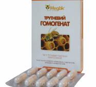 Трутневый гомогенат або молочко трутня лиофилизованный 10 капсул Медок
