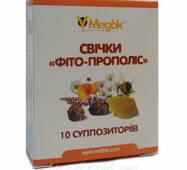 Свічки Фито-прополіс  ефективний продукт для лікування №10 Медок