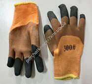 N-300 Теплые перчатки зима, пена