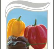 Семена перца Хабанеро 10 шт