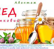 Мед разнотравный