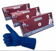 """Купить рабочие перчатки """"MEDLUX"""" оптом на 7 км"""