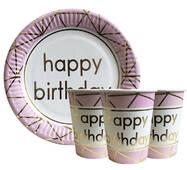 """Набір одноразового посуду """"Happy Birthday рожеві"""" Тарілки - 10 шт Скляночки - 10 шт"""