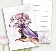 """Міні листівки """"З Вдень Весілля""""! (10 штук)"""