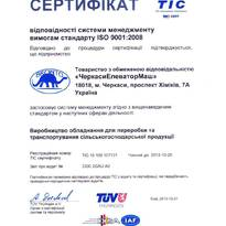 Сертификаты соответствия (Элеваторное оборудование)