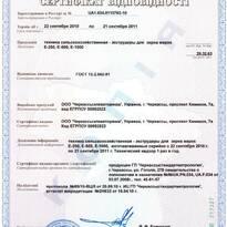 Сертификаты соответствия (Экструдеры)