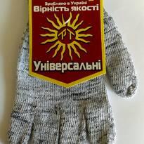 Перчатки оптом Украина