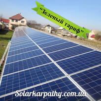 30 кВт (120 солнечных батарей),