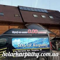 8 солнечных коллекторов (800 литров ГВС ), п. Поляна, отель Лілея