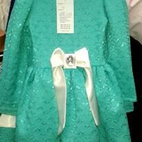 Фотогалерея   Ексклюзивний жіночий одяг від українського виробника ... 60ce3e7ff8c40
