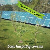 13 кВт (52 солнечные панели),
