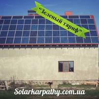 16 кВт (64 солнечных батарей),