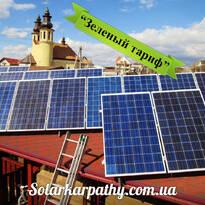8,5 кВт (34 солнечных батарей),