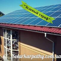 60 солнечных батарей,