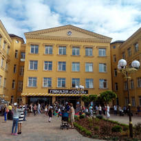 Открытие гимназии и садика 01.09.2016г