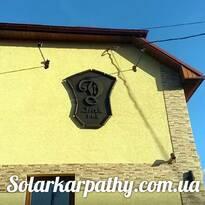 Irish Restaurant & Pub