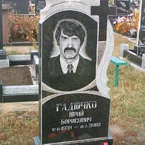 8 альбом 'Пам'ятники Коростишів'