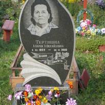 12 альбом 'Пам'ятники Червоноград'
