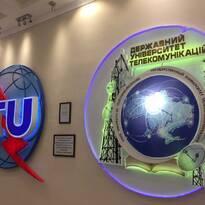 Интернет Технологии - провайдеры интернета в Киеве