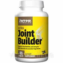 Препараты и витамины для костей и суставов