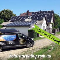 """30 кВт (106 панелей), """"Зеленый тариф"""", пгт.Великий Бычков, Раховский р-н"""