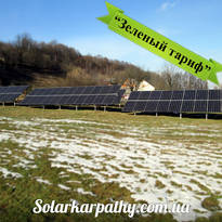 """30 кВт (2 станции, 216 панелей), """"Зеленый тариф"""", с.Дулово, Тячевский р-н"""