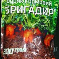 Пакетоване насіння