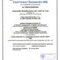 Сертификаты качества и соответствия международным стандартам